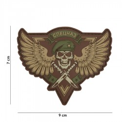 Patch 3D Spetsnaz Skull Multi 101 Inc