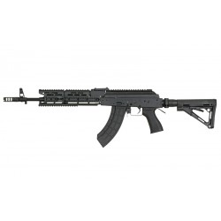 Replica AK74 CM.076 Full Metal Cyma